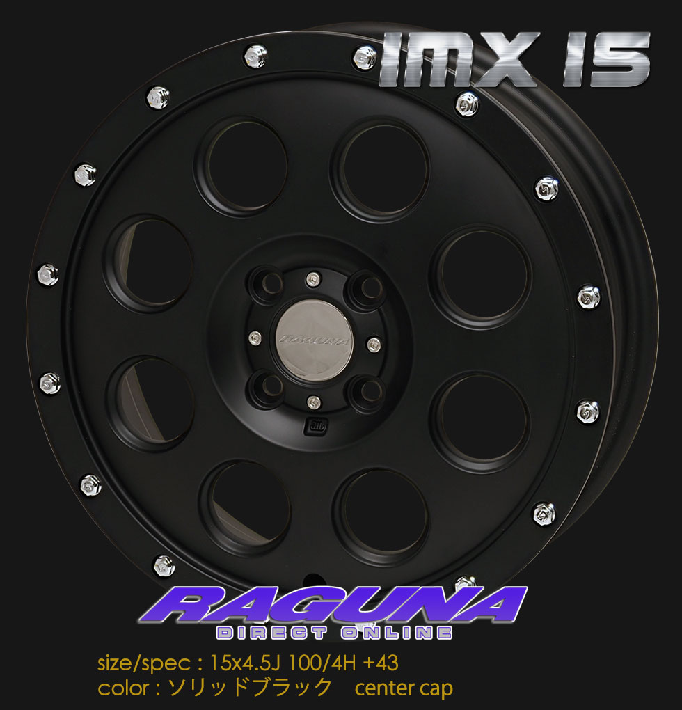 IMX15(アイエムエックス15)